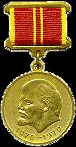 ленинская медаль.png