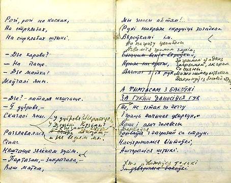 1944 г. 2 жніўня  s8-3.jpg