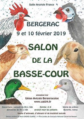 Expo-UAB-Bergerac-2019-affiche.jpg