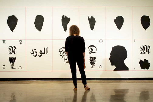 School of Art + Art History