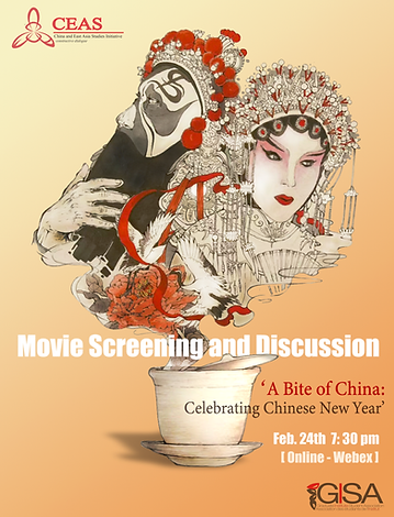 movie night poster - updated.png