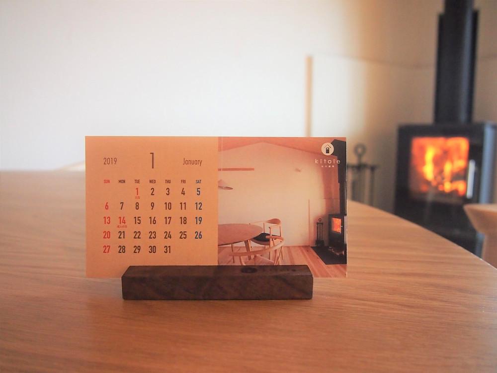 木の家 カレンダー