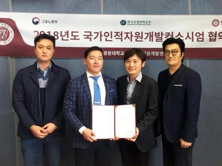 광운대-드림커뮤니케이션, 웹툰ㆍ웹소설 인재 육성 MOU 체결