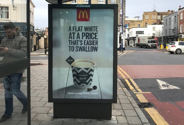 Stay in your lane, Mcdonalds.