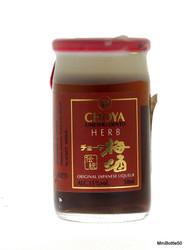 Choya Herb Umeshu-Dento