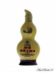 Changyu Sanpian Jiu