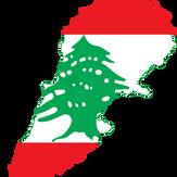 Ливан