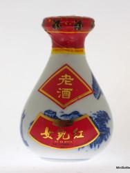 Sam Seng zhongx iII