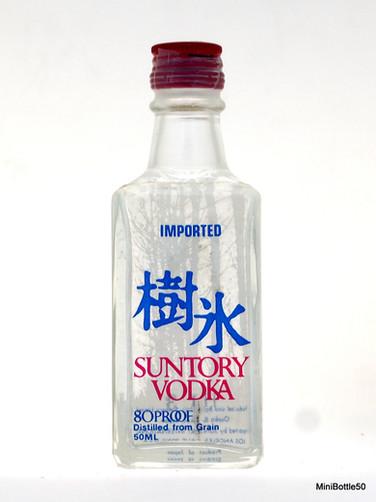 Suntory 80 Proof
