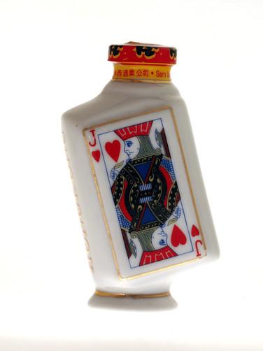 Sam Seng Card, Jack Hearts