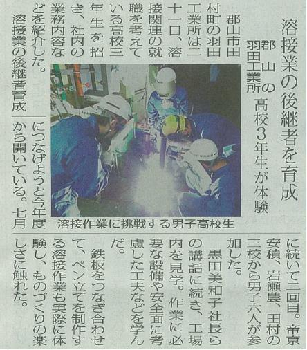 newsH250822.jpg