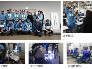 第8回社内溶接技術競技会開催!