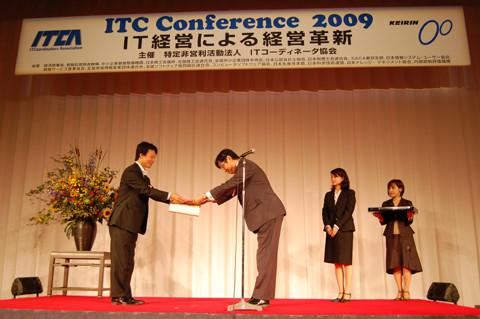 syou2009-03.jpg