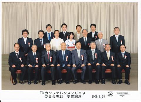 syou2009-01.jpg