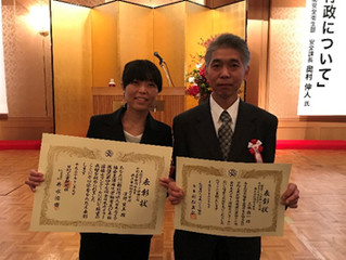 H30年度(第47回)全日本ボイラー溶接士コンクール優勝!