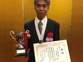 第56回ボイラー溶接士溶接技能競技全国大会3位入賞