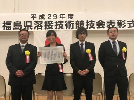 福島県溶接技術競技会入賞4名
