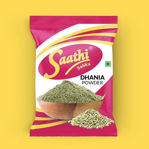 Dhania Powder 100gm
