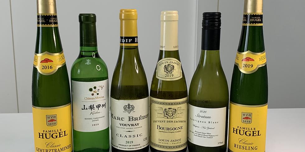 ソムリエ・ワインエキスパート2次試験対策講座 基本の白ワインAセット