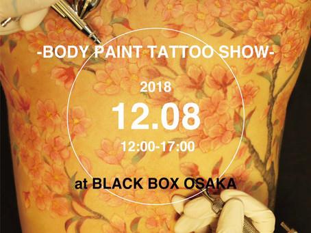 Horiren (初代彫蓮) 20th Anniversary Tattoo Exhibition
