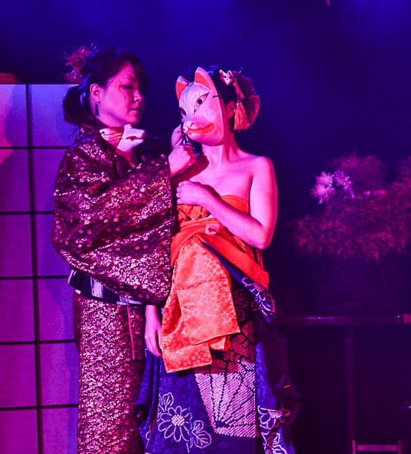 Reiko Hisaki & Miki