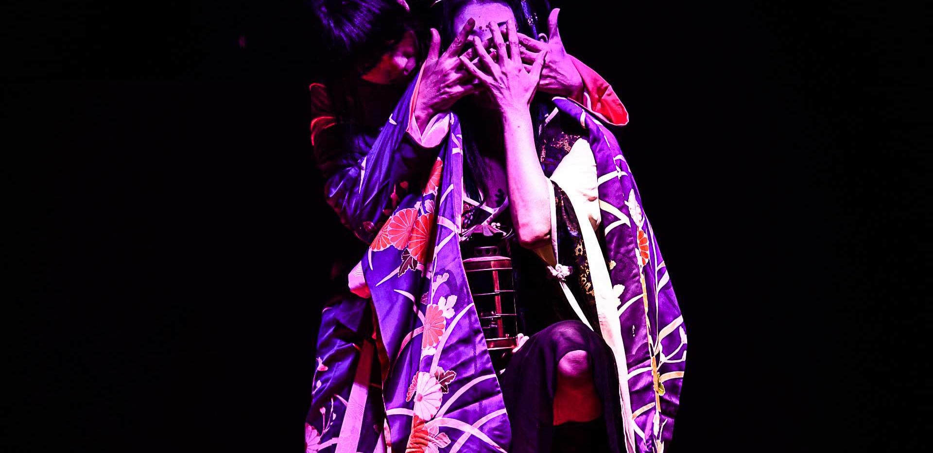 Yuki Aya & Miyu
