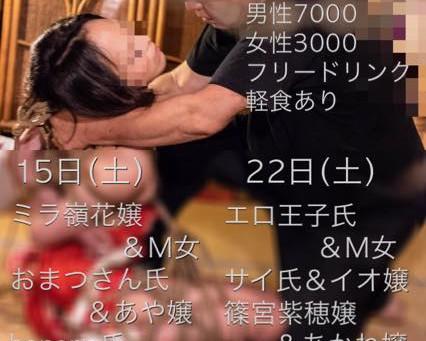 CLUB-Xー16th ANNIVERSARY周年!(12/15)