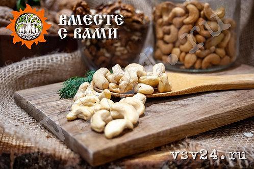 Орех кешью (Индийский орех) (сырой)