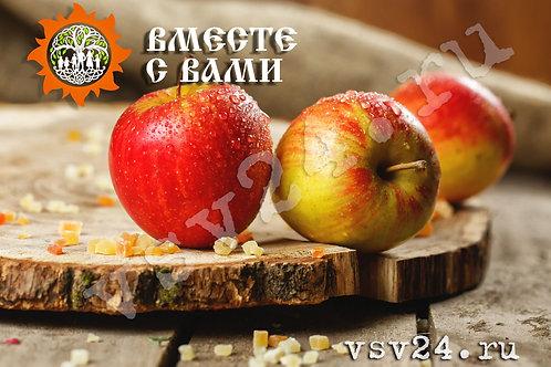 Яблоки «Анис»