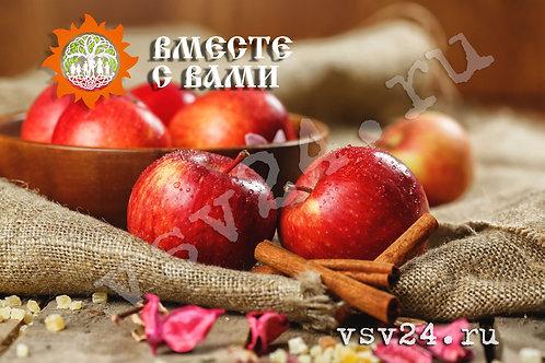 Яблоки «Ред Принц»