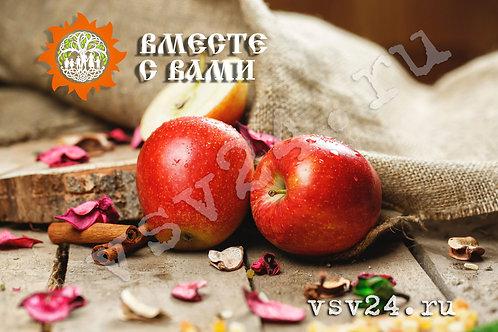 Яблоки «Лигол»