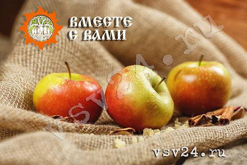 Яблоки «Ариана»