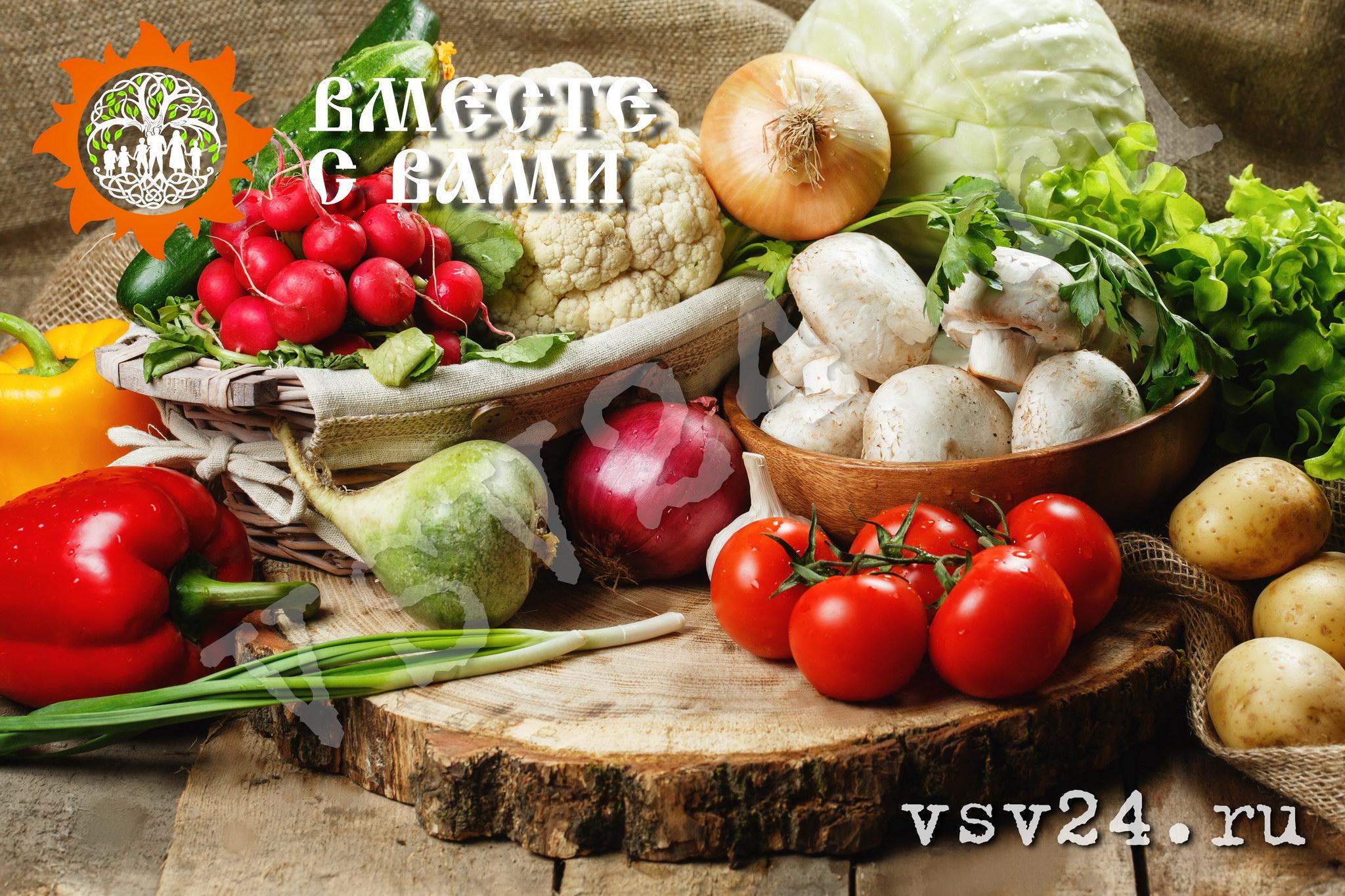 Самые свежие овощи