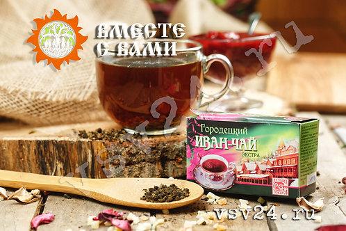 Иван-Чай Городецкий
