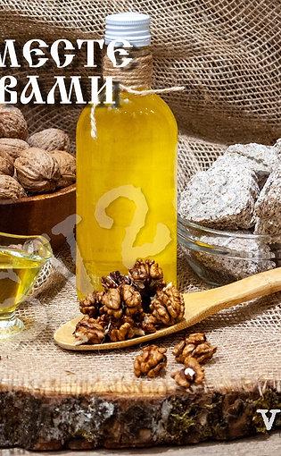 Масло сыродавленное грецкого ореха