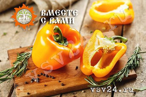 Перец болгарский жёлтый
