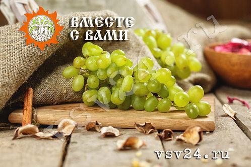 "Виноград ""Киш-миш"""