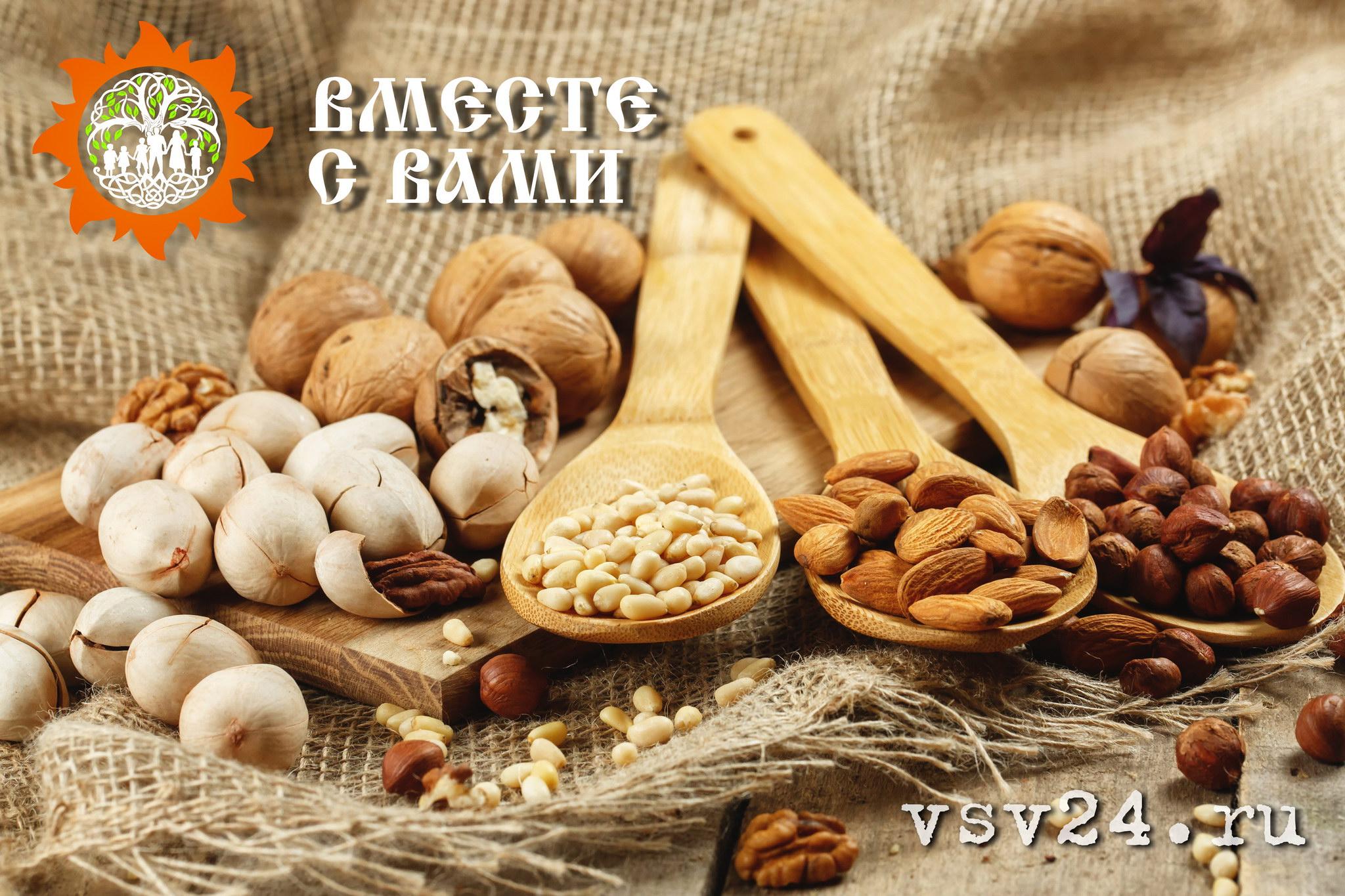 Орехи и сушёные фрукты