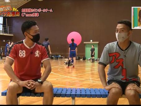 eo光チャンネル 『ゲツキン』最終回