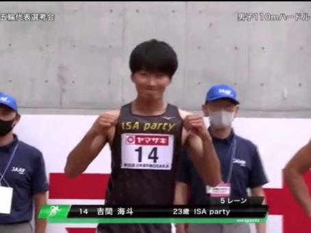 日本陸上競技選手権大会 結果報告