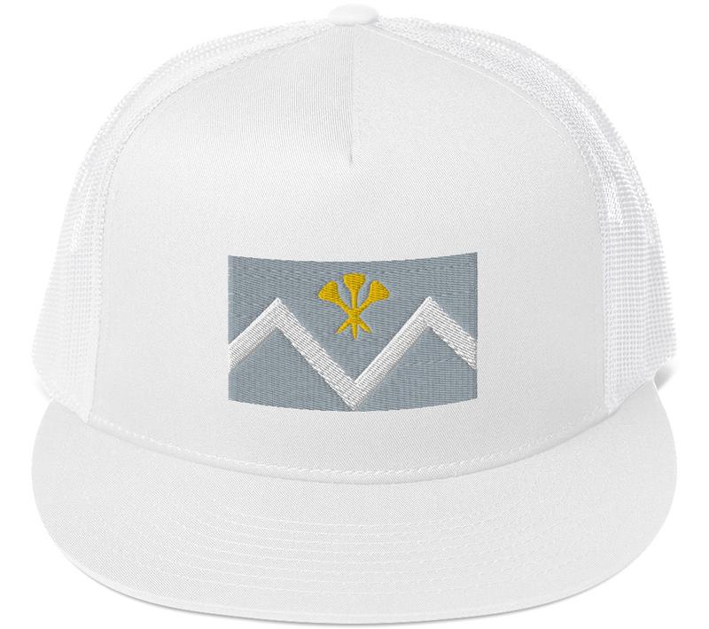 P&D Logo Third Kit Mesh Sport Cap - Whiteout