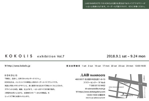 dLPbB_35.jpg