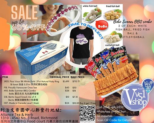 July1st Sale.png