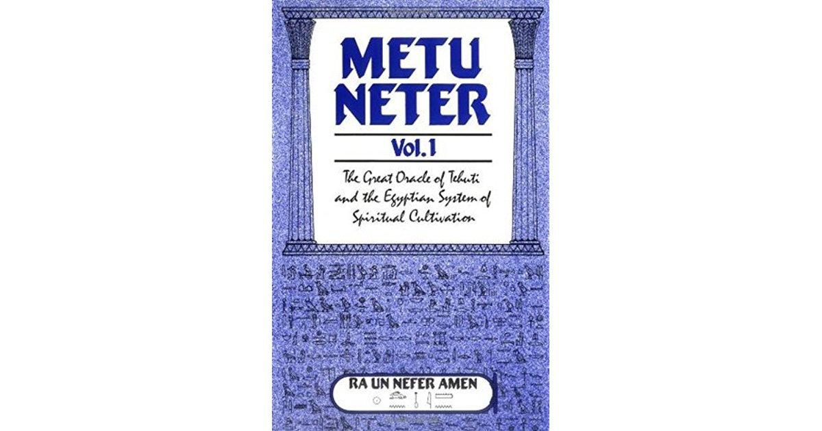 Metu Neter Oracle Readings