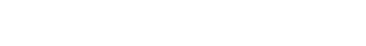BMA2020-4-uai-2880x361.png