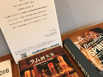 myBooks in meals 7月