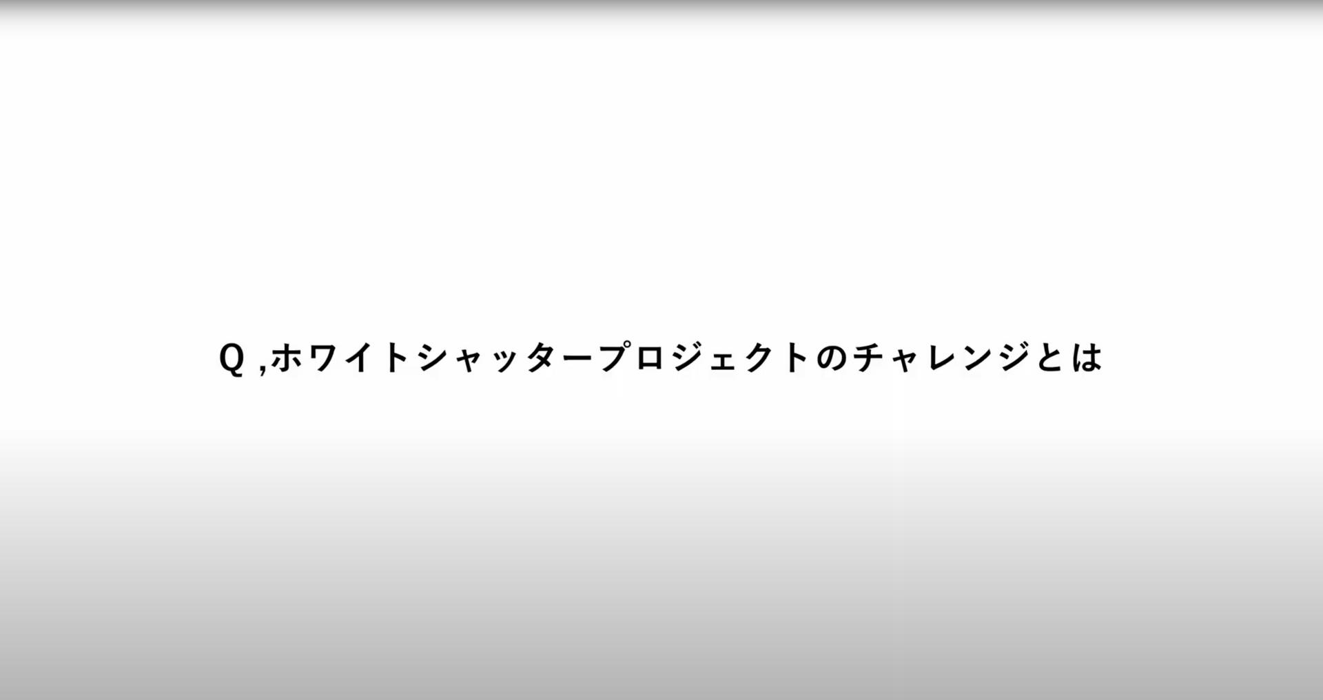 スクリーンショット 2020-06-05 19.13.46.png