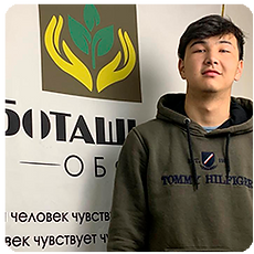 Шымырбаев-Шынгыс.png