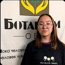 Джилкибаева-Диана.png