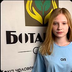 Литвинова-София.png